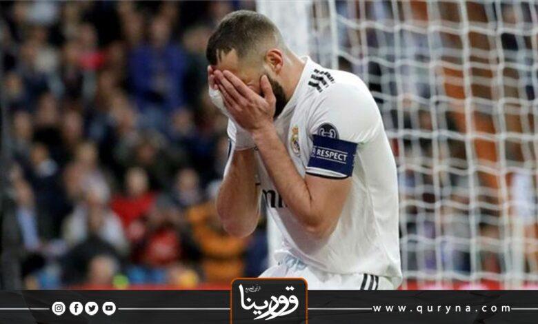 Photo of ريال مدريد يتكبد خسارة فادحة