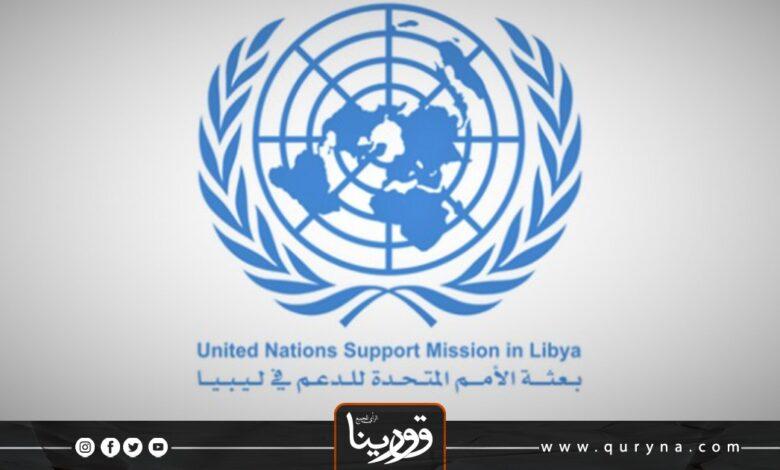 Photo of البعثة الأممية تعلن عن أسماء المترشحين للرئاسي و لمنصب رئيس الوزراء