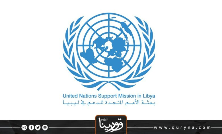 Photo of البعثة الأممية تعقد جلسة حوارية مساء اليوم