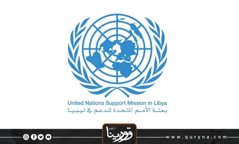 Photo of البعثة الأممية تطالب المرشحين العسكريين والقضاة الالتزام بالقوانين