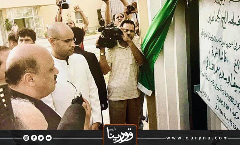 """Photo of شاهدة على الخطط الطموحة لثورة الفاتح ومشروعات ليبيا الغد _ """"محطة كهرباء شمال بنغازي"""""""