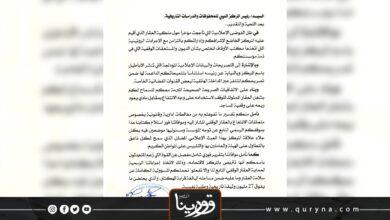 Photo of العباني يهدد رئيس المركز الليبي للمحفوظات