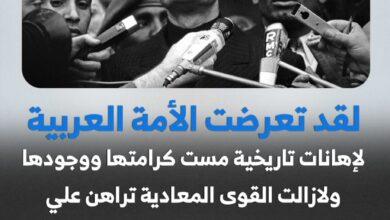 Photo of قائد الثورة معمر القذافي _ 1988