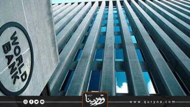 Photo of البنك الدولي : فشل تحقيق الاستقرار السياسي في ليبيا يؤثر سلبًا على الاقتصاد