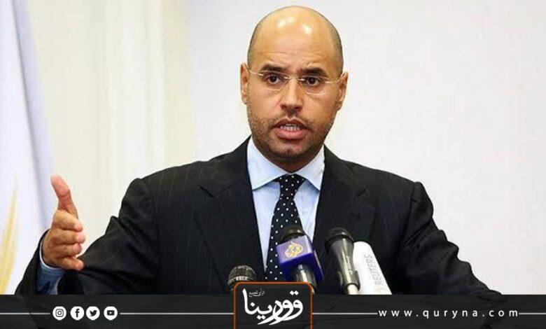 Photo of نبوءة الدكتور سيف الإسلام القذافي تتحقق بعد عشر سنوات