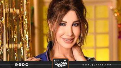 Photo of نانسي عجرم  – اشتقتلك