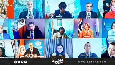 Photo of تونس تجدد التزامها بدعم الحل السياسي للأزمة الليبية