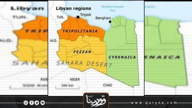 Photo of ليبيا ..نظرة سياسية في الوثائق الامريكية (4)