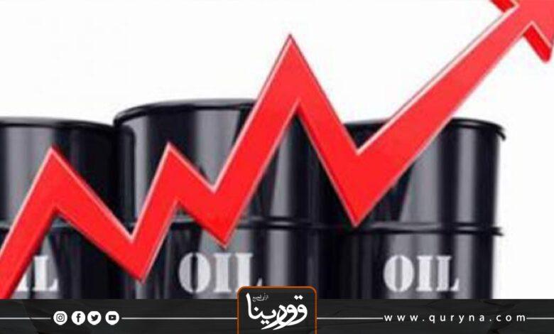Photo of ارتفاع أسعار النفط عالمياً