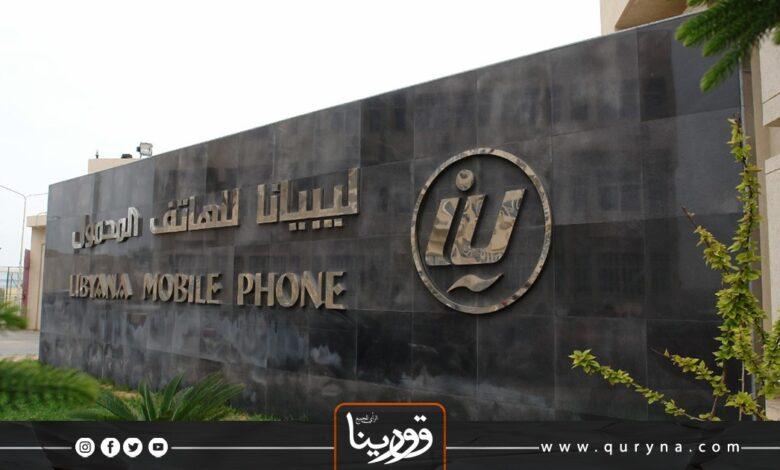 Photo of تعديل سعر الصرف يدفع شركات الاتصالات لرفع أسعارها