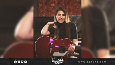 Photo of رولا قادري – يا غالي