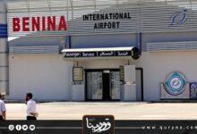 Photo of بسبب تأخر رواتب العاملين_ إيقاف العمل في مطار بنينا