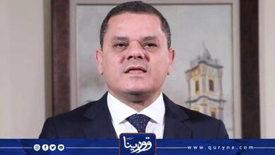 Photo of الدبيبة يؤكد استمرار العلاقة مع تركيا واتفاقها مع الوفاق بشأن ترسيم الحدود البحرية