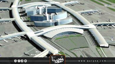 Photo of مطار قوانغتشو باييون الدولي