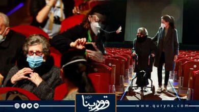 Photo of عرض مسرحي لكبار السن في مدريد بعد تلقيهم الجرعة الثانية من لقاح كورونا