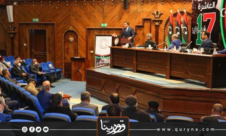 Photo of دبيبة يعرض برنامجه لتشكيل الحكومة على مجلس الدولة