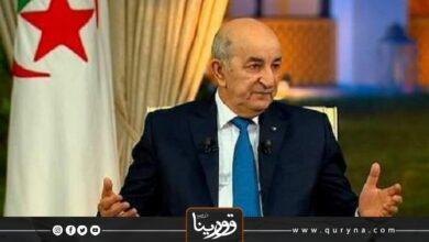 Photo of الرئيس الجزائرى: الأزمة الليبية يكمن حلها بتفاهم كل الليبين بانتخابات عامة