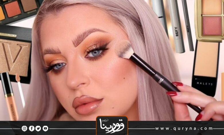 Photo of بالفيديو- تعلمي المكياج بطريقة سهلة و بسيطة