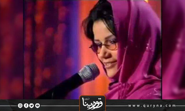 Photo of شعر ردينة الفيلالي