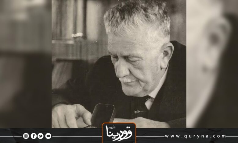 """Photo of """"الوطن المقدس"""" للشاعر أحمد رفيق المهدوي"""