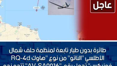 """Photo of طائرة بدون طيار تابعة لمنظمة حلف شمال الأطلسي """"الناتو"""" من نوع """"هاوك RQ-4d فونيكس"""" تحمل رقم """"AV-SA0016"""" تتجه نحو ليبيا لتقوم بمهمة استطلاعية فوق خليج سرت"""