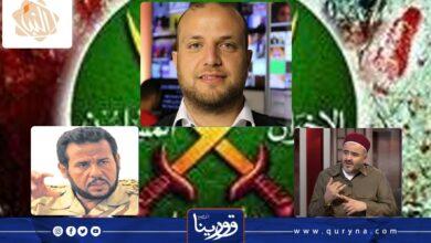 Photo of خطة إخوانية مسمومة لدعم اللافي وزيرًا بالحكومة الجديدة