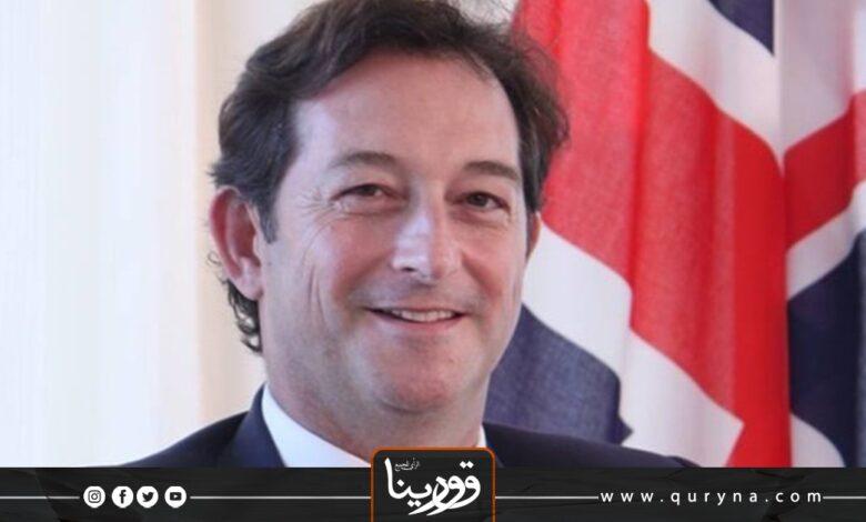 Photo of السفير البريطاني يبحث أوضاع الجنوب الليبي