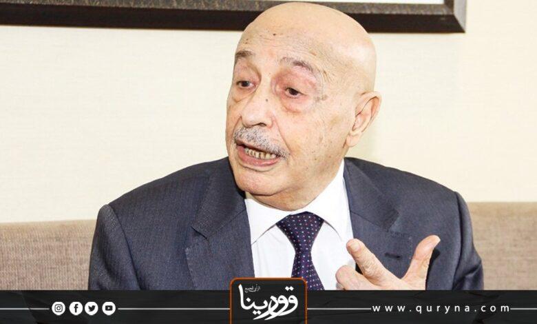 Photo of عقيلة صالح_بين الترشح والاستقالة ومخالفة القانون