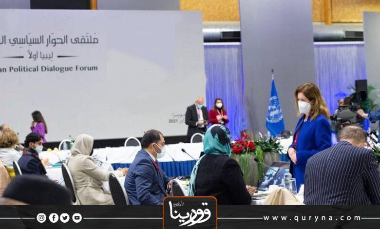 Photo of مصادر تكشف آلية اختيار أعضاء الرئاسي والحكومة
