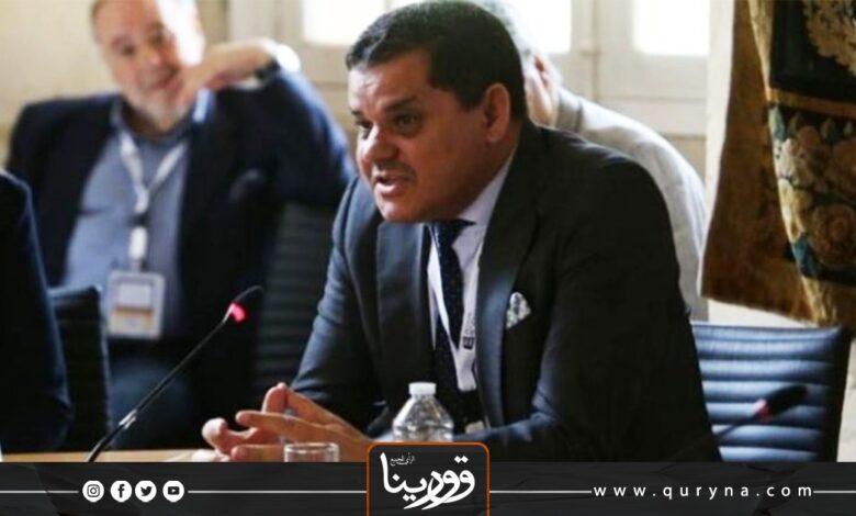 Photo of ادبيبة : أتعهد بحل أزمة الكهرباء خلال 9 أشهر
