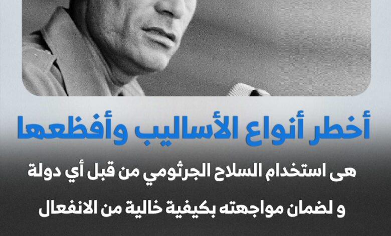 Photo of القائد الأممي معمر القذافي _ 2002