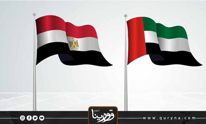 Photo of ترحيب عربي باختيار السلطة التنفيذية في ليبيا