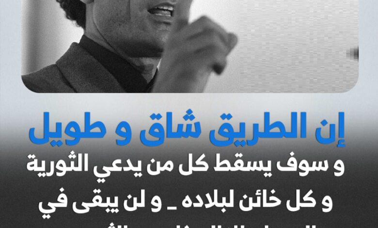 Photo of القائد الثوري معمر القذافي _ 1972