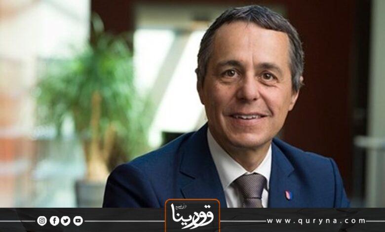 Photo of سويسرا تدعو لانتخابات وطنية وإنهاء حالة الانقسام بين الليبيين