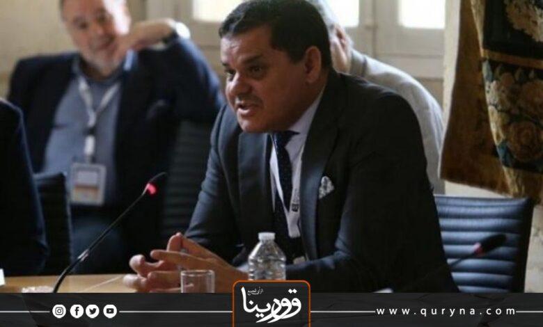 Photo of مصادر تكشف موعد تسليم السلطة الجديدة في ليبيا