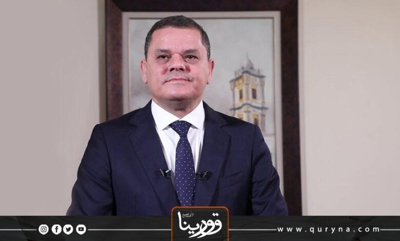 Photo of ادبيبة : سيتم تشكيل الحكومة في غضون 3 أسابيع