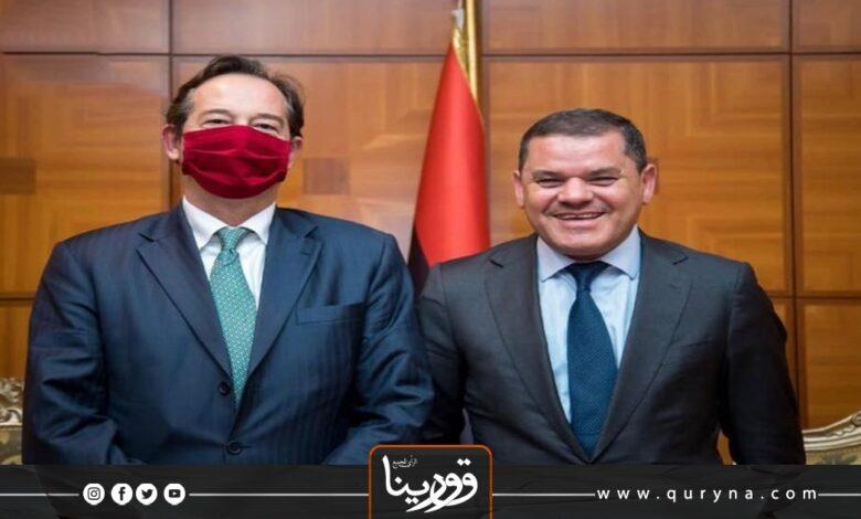 Photo of لقاء أول يجمع هوبتون بـ ادبيبة