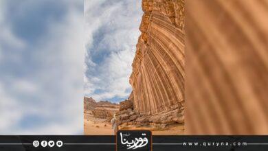 "Photo of غات : محاضرة حول آثار ""أكاكوس"""