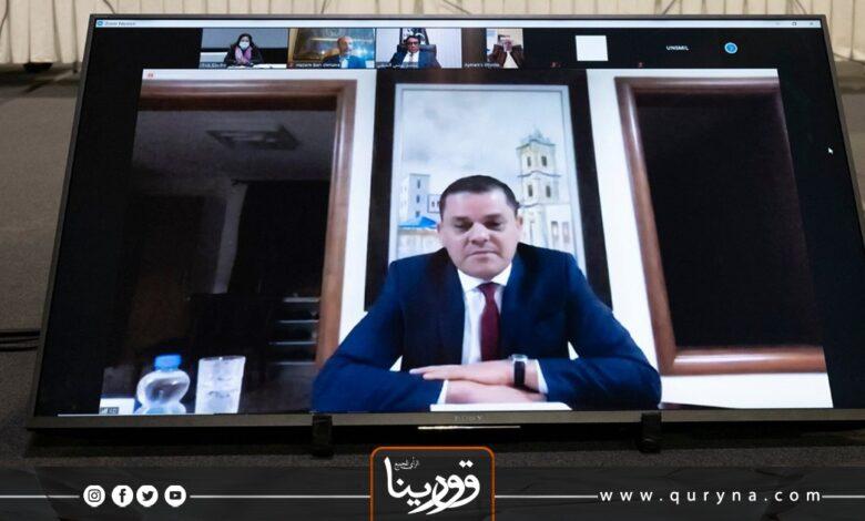 Photo of عبر زوم_ المجلس الرئاسي الجديد يعقد أول اجتماع له