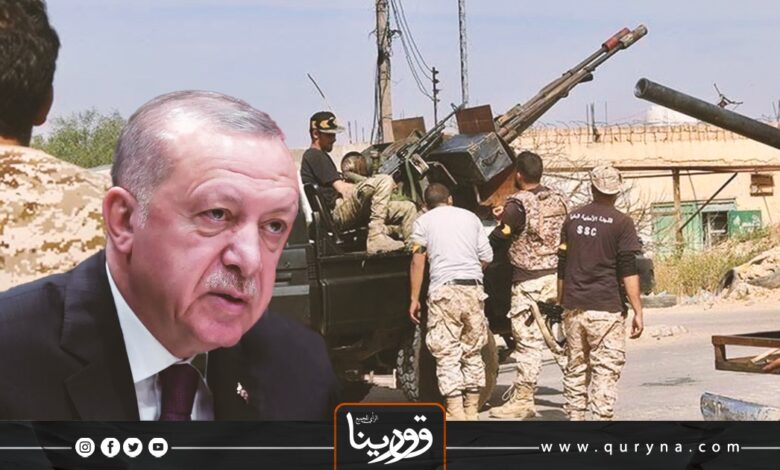 Photo of أردوغان يضع شروطه لسحب المرتزقة من ليبيا