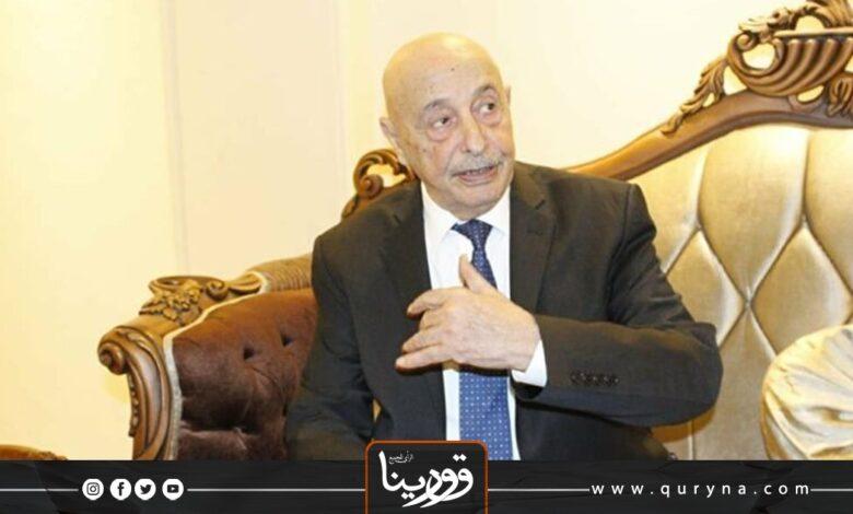 Photo of عقب زيارة المنفي- عقيلة صالح : سيتم تجميد عوائد النفط لحين تولي حكومة جديدة
