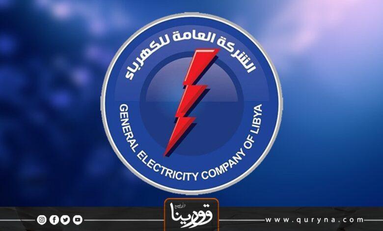 Photo of العامة للكهرباء : سرقة خط بئر العالم من فرعية بن عزيزة  مسافة 1500 متر