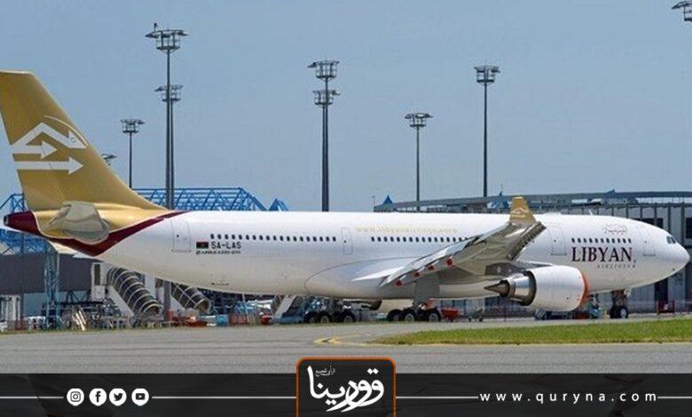 Photo of الخطوط الجوية الليبية تبدأ في تسيير رحلاتها إلى الإسكندرية الخميس المقبل