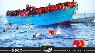 Photo of 3 طرق لتهريب المهاجريين غير الشرعيين في ليبيا