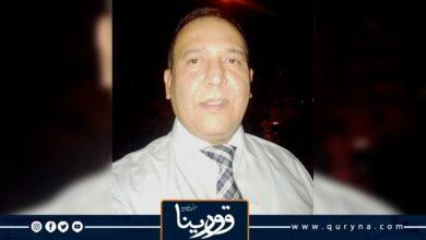 """Photo of شعر من ديوان """"عزيف"""""""