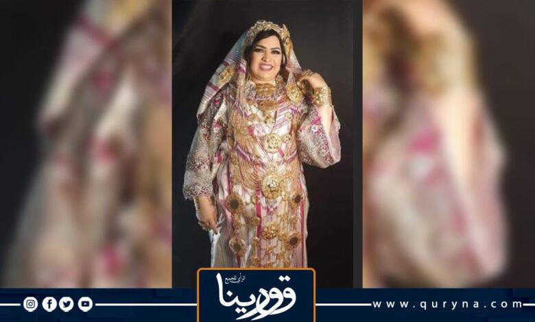 Photo of صورة.. أزياء من التراث الليبي