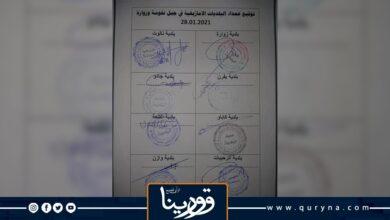 Photo of بلديات الجبل الغربى ترفض الاستفتاء على مسودة الدستور وتطالب بإقليم إدارى رابع