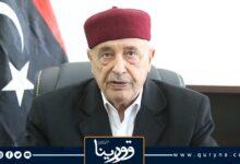 Photo of خلال لقائه بوزير الخارجية المغربى.. صالح: جلسة منح الثقة للحكومة ستكون في سرت أو طبرق
