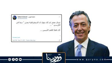 "Photo of المحلل السياسى حافظ الغويل: لا يوجد انتخابات فى ديسمبر وصدق معمر عندما كان يقول أن الديمقراطية تعنى ""ديما فى الكرسي"""