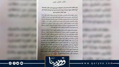 Photo of النائب العام يُصدر مذكرات قبض داخلية ودولية بحق المسؤولين عن المقابر الجماعية في ترهونة